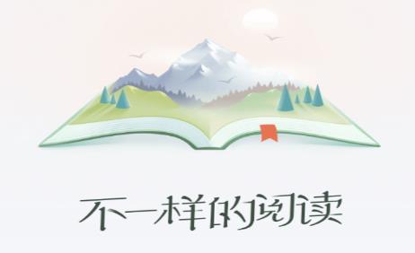 书旗免费小说app
