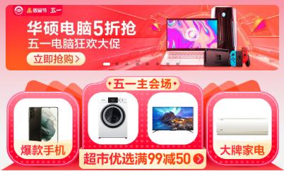 苏宁易购网上商城手机版