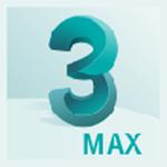 3dmax2022中文破解版(附序列号秘钥)最新版