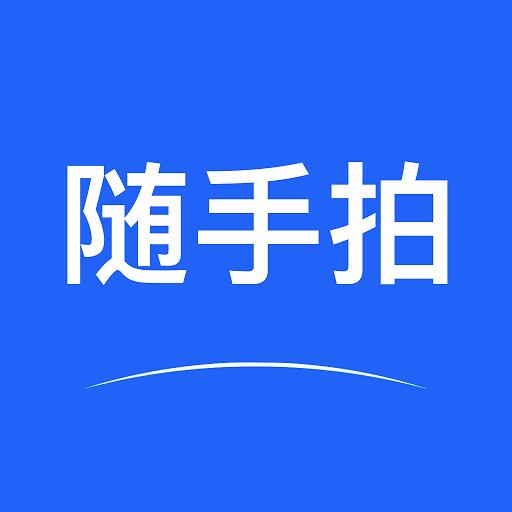 随手拍-交通违章举报平台v1.0.0 安卓版