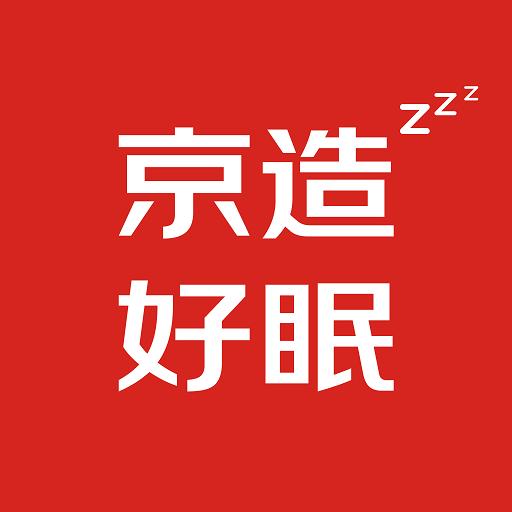 京造好眠v1.0.1 安卓版