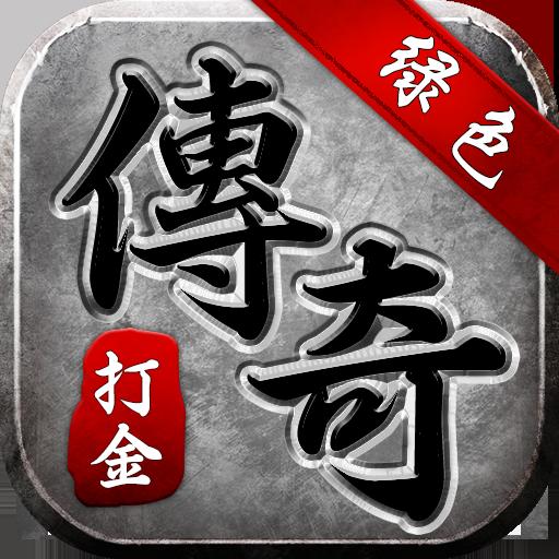 逆世战神传奇游戏v1.1.9 最新版