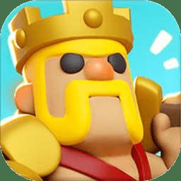 皇室奇兵腾讯版v1.0 安卓版