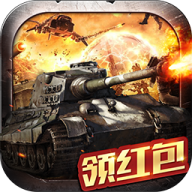 炮打金矿appv1.1.2 正版
