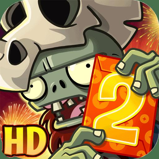 植物大战僵尸2虫虫助手破解版v2.3.92 最新版