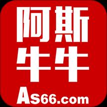 阿斯牛牛春天工社官方下载v4.3.2 安卓版