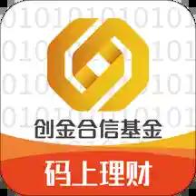 创金合信基金app下载v2.3.0 官方安卓版