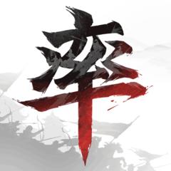 率土之滨模拟器v3.1.8 安卓版
