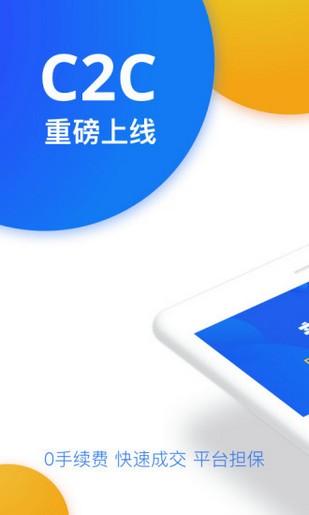 欧易OKEx苹果手机下载v4.8.7 官方版