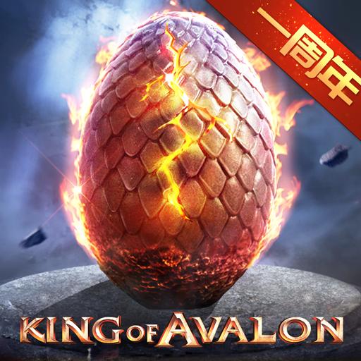 阿瓦隆之王世界服v10.4.37 安卓版
