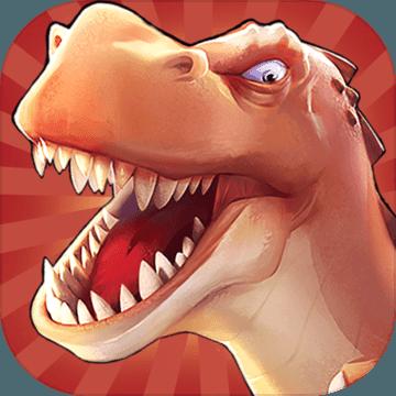 我的恐龙手游v4.0.1 安卓版