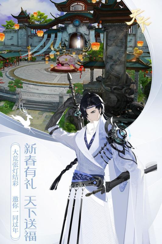 天下手游官方下载v1.1.24 安卓版