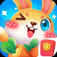 兔兔赚钱appv0.0.0.0 官方版