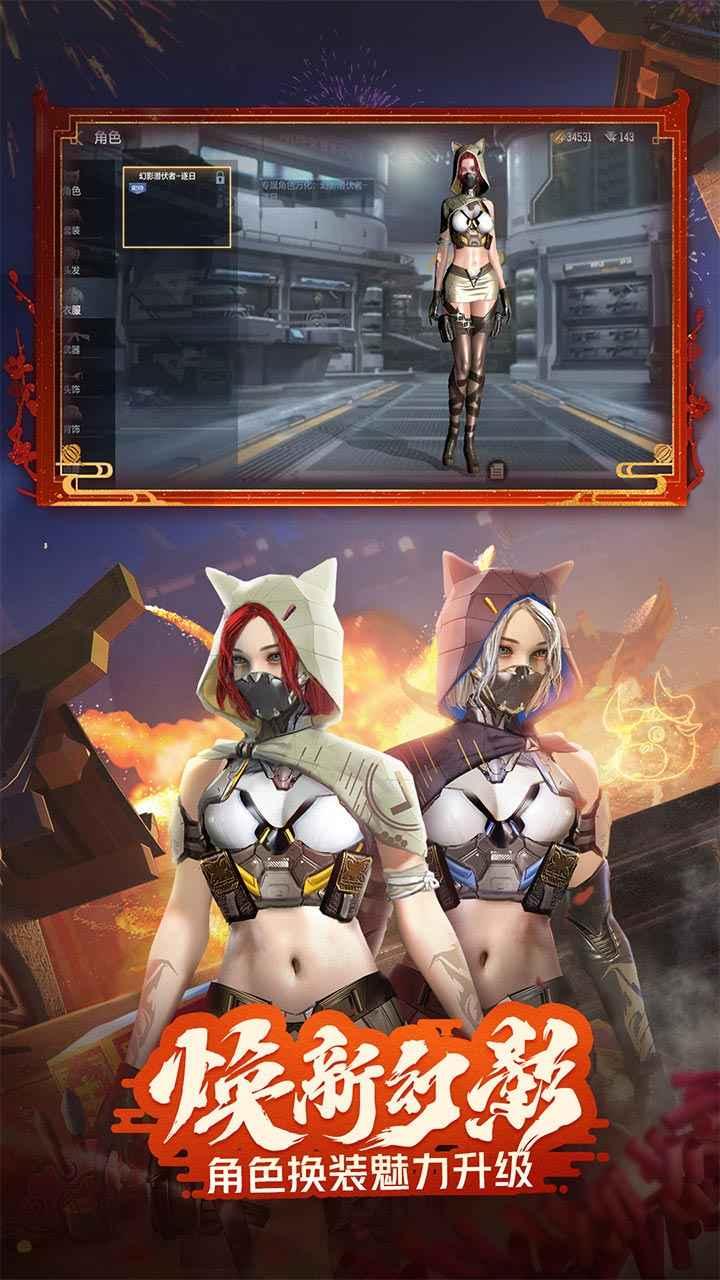 穿越火线枪战王者游戏正版v1.0.150.450 官方安卓版