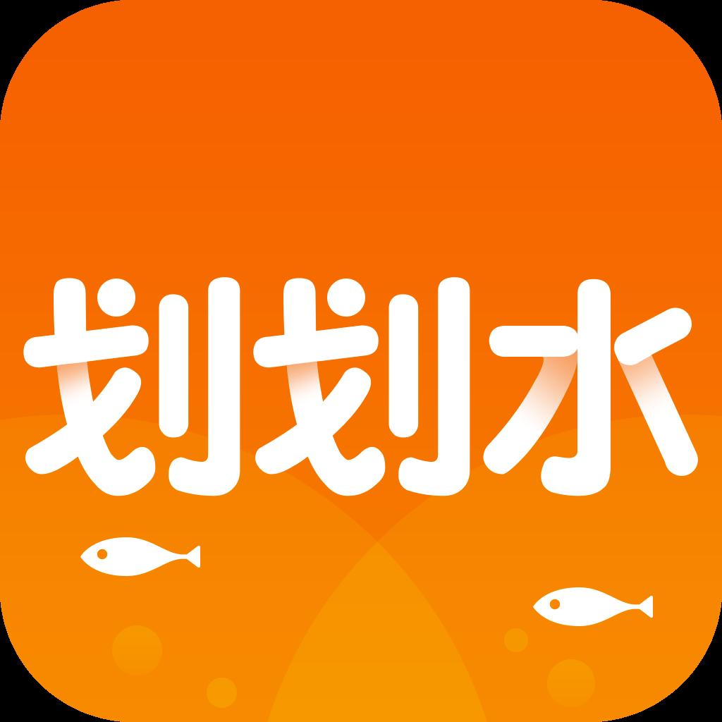 划划水游戏平台v1.0.6 官方正版