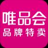 唯品会官方免费下载v7.44.2 手机版