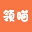 领喵appv4.0.1 最新版
