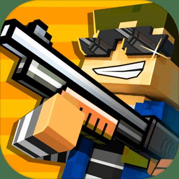 像素射击中文正版v10.4.0 安卓版