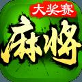 欢乐四川麻将3D版v3.19.15 安卓版