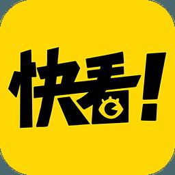 快看漫画v5.92.1 安卓版