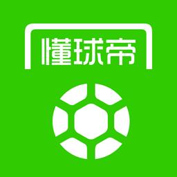 懂球帝官方最新版v7.6.0 安卓版