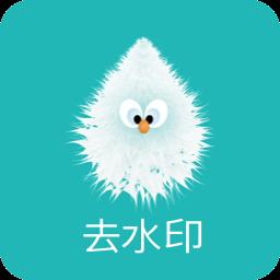 水印剪辑大师appv0.0.8 最新版