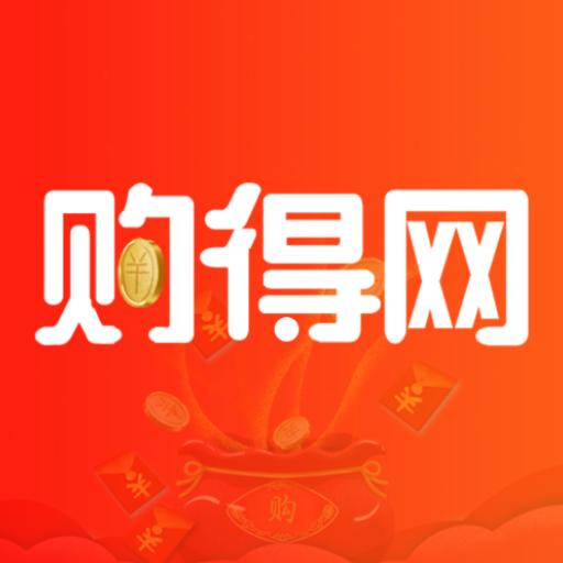 购得网appv1.0 手机版