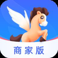 开思汽配商家版appv1.0.0 安卓版