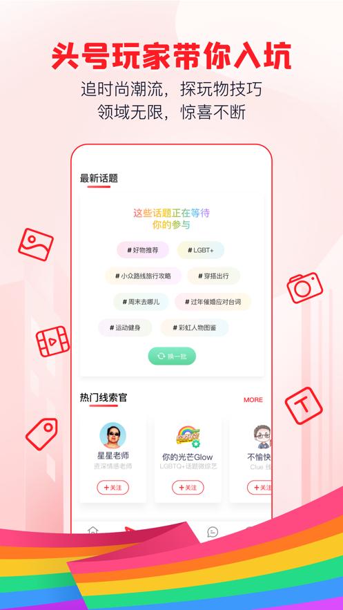 Clue appv4.0.68 官方最新版