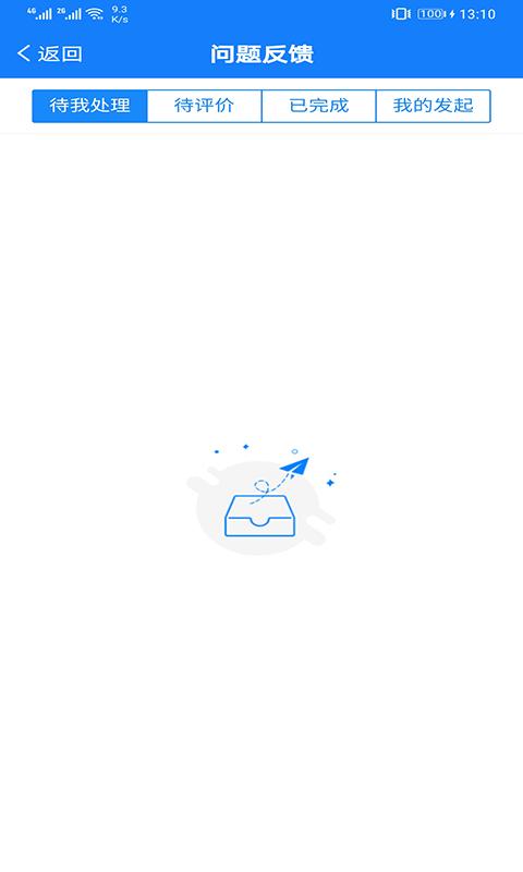百胜通appv5.3.35 最新版