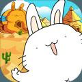 胖兔文明蒸汽时代版v1.1.10 最新版
