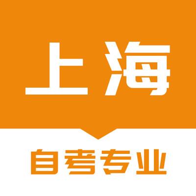 上海自考之家appv1.0.0 最新版