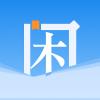 闲看appv1.1 最新版