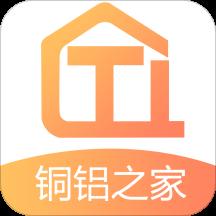 铜铝之家appv1.0.1 最新版