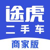 途虎二手车商家版v1.0.0 安卓版