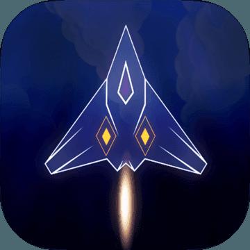 几何深空v1.0.0 安卓版