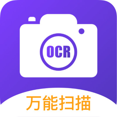 扫描宝王app1.0.0 手机版