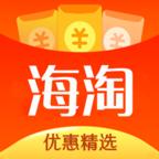 海淘优选appv1.2.92 安卓最新版