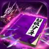 龙皇传说散人传奇特权版v3.4.9 安卓版