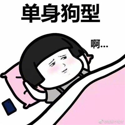 搞笑的情侣睡姿表情包大集合 从睡姿判断情侣间感情