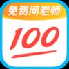 百度作业帮在线扫题v13.13.0 最新版