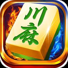 蜀山四川麻将必赢神器v1.5.23 最新版