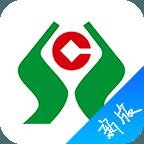 河北农信手机银行3.0appv3.0.0 安卓版