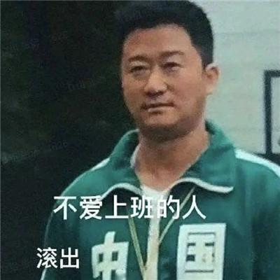 最热门的吴京老师中国表情包合集 不是洋人睡中国觉