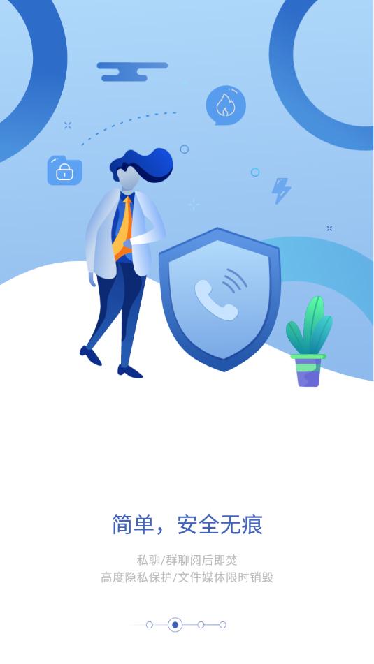 Ant Messenger安卓版v1.4.15 中文最新版