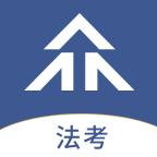 众学法考appv1.6.0 最新版