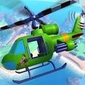 直升机射手v0.21 中文版