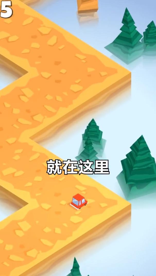 叮叮快游appv1.0.6 最新版