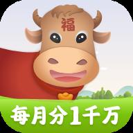 千福牛牛红包版v1.1.6 赚钱版