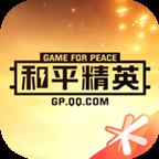 和平营地安卓测试版本v3.12 最新版